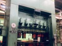 KRUPP 260 TON Multi Stage Hydraulic Press #1
