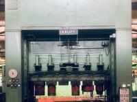 KRUPP 260 TON Multi Stage Hydraulic Press #5