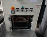 Paint Shaker Fast & Fluid 0179 (111-7)