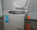 Meiko GK 60 leaf and bulb vegetables centrifuge (122-12)