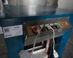 Paint Shaker Skandex BADC 87 (111-8)