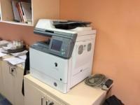 Canon imageRUNNER 1730i printer (130-7) #2