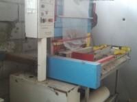 Packaging / welding machine Bat Forum (110-13) #1