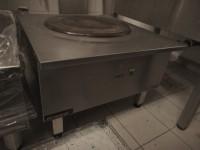 Electric Stool Kromet TE-1F (121-7) #1