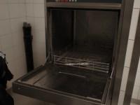 Dishwasher OLIS OLLP1S5 (121-12) #2