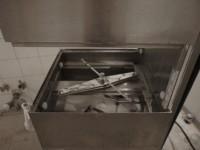 Hood dishwasher Hoonved CAP7E (121-11) #4